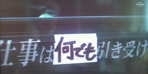 20130418用・何でも