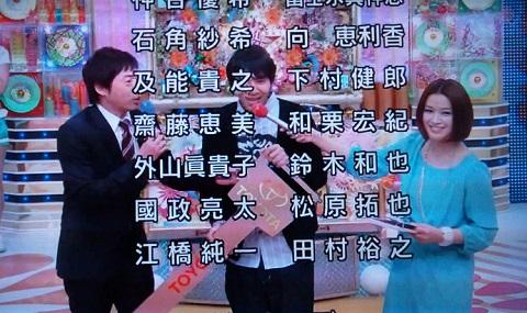 20130423用・優勝して嫌がるコカド
