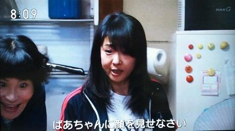 20130425用・美保さん