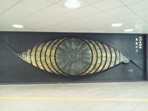 20130508用・新宿の目全体像