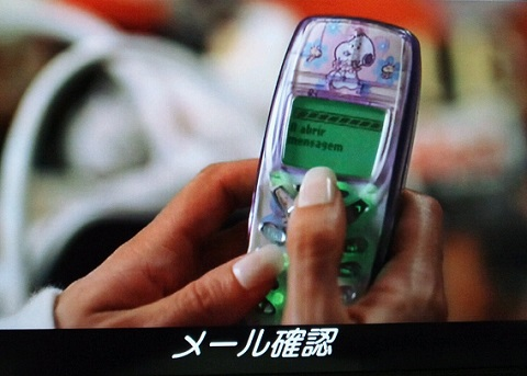 20130518用・オデットの携帯電話