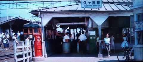 20130603用・久ケ原駅