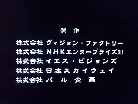 20130617用・びぞん