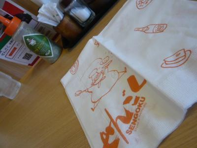 本郷「洋食屋せんごく食堂」3