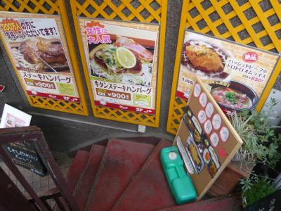 本郷「洋食屋せんごく食堂」2