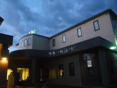 女満別「ホテル山水」2