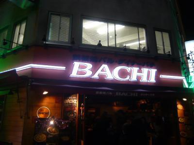 渋谷「鉄板焼バル・ダイナー BACHI」1