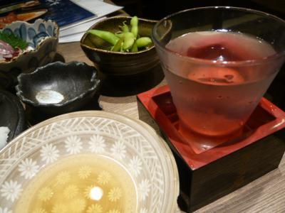 福岡・天神「喜水丸の晩酌セット」2