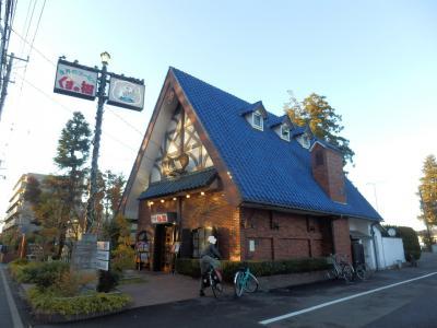 西東京「喫茶館くすの樹」1
