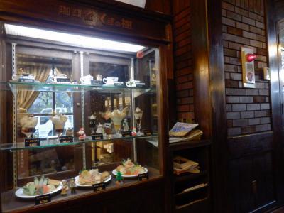 西東京「喫茶館くすの樹」3