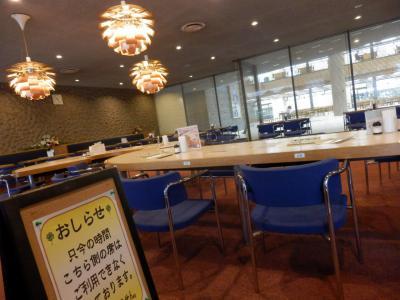 国会図書館の喫茶店1