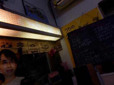 巣鴨「日麺居酒屋 俵」2