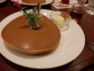 根津「珈琲館のホットケーキ」2
