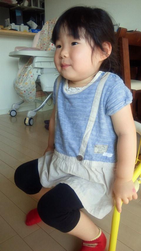 CAI_0003_20120614165448.jpg