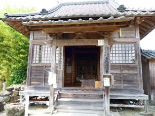 合戦峯神社
