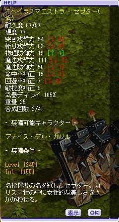 TWCI_2013_1_28_20_47_20.jpg