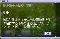 TWCI_2013_1_30_21_56_44.jpg