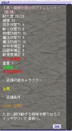 TWCI_2013_2_28_21_47_39.jpg