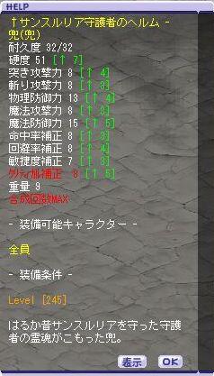 TWCI_2013_2_28_21_48_15.jpg