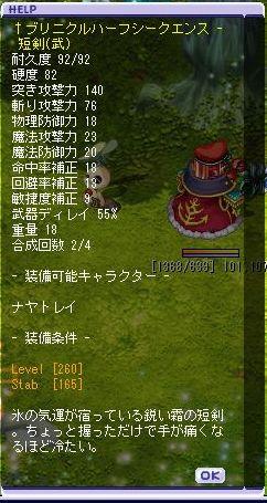 TWCI_2013_3_28_7_52_11.jpg