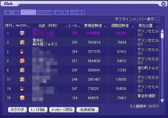 TWCI_2013_3_29_23_19_44.jpg