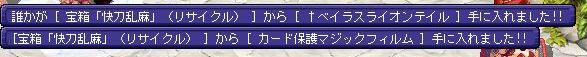 TWCI_2013_3_31_16_58_38.jpg