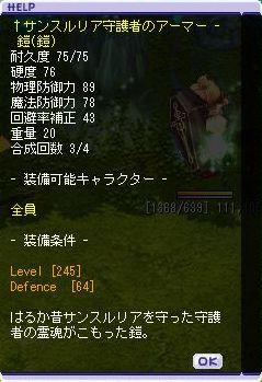 TWCI_2013_3_7_17_51_53.jpg