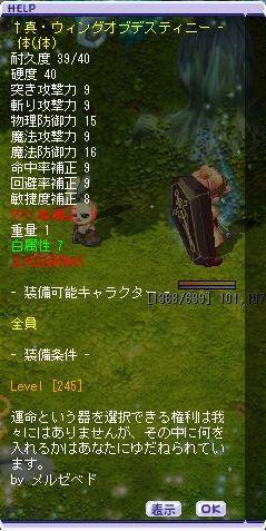 TWCI_2013_3_7_17_58_18.jpg