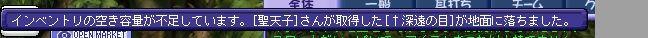 TWCI_2013_4_4_16_24_46.jpg