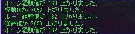 TWCI_2013_5_16_8_34_6.jpg