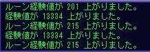 TWCI_2013_5_25_12_57_41.jpg