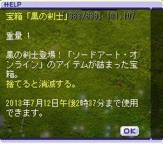 TWCI_2013_6_12_14_37_13.jpg