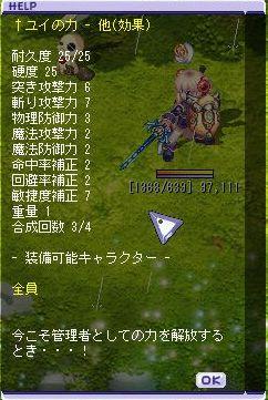 TWCI_2013_6_12_14_41_24.jpg
