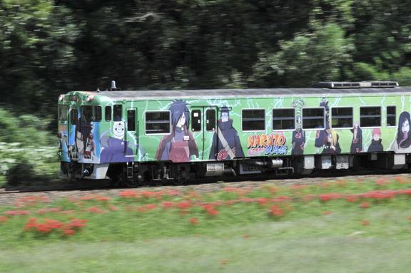 ナルト列車