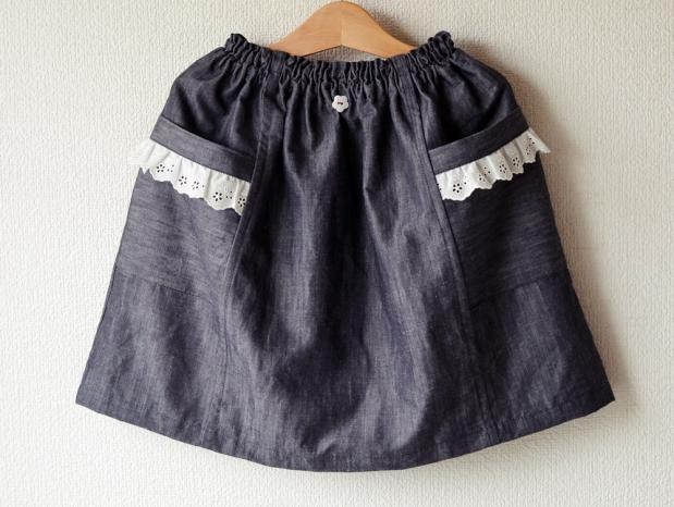 切り替えスカート2