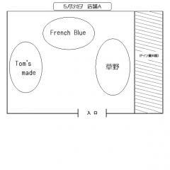 2013店内図0531aJ