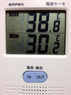 温度計7_30