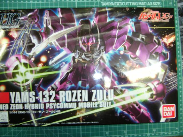 20121227d.jpg