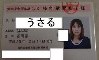 20130214_a.jpg