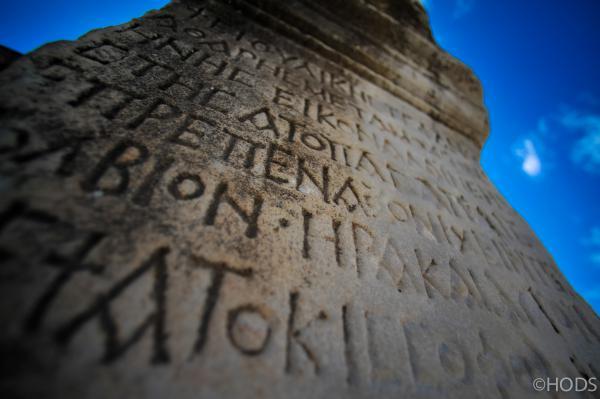 Ephesos4