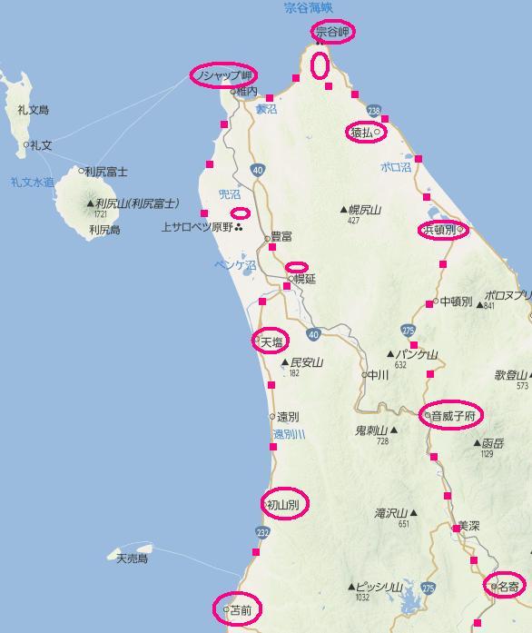 最北端 地図