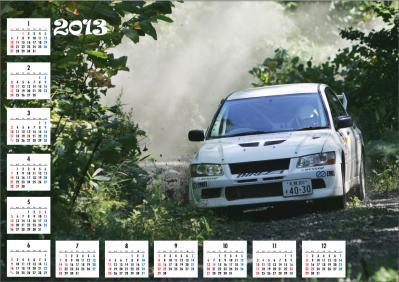やまけんカレンダー