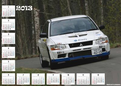 西野カレンダー