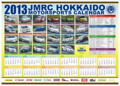 JMRC2013カレンダー