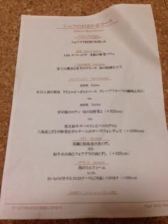 menu_20130209212235.jpg