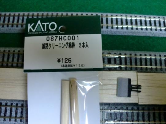 CIMG0002_20120616153837.jpg