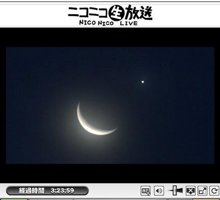 金星食20120814