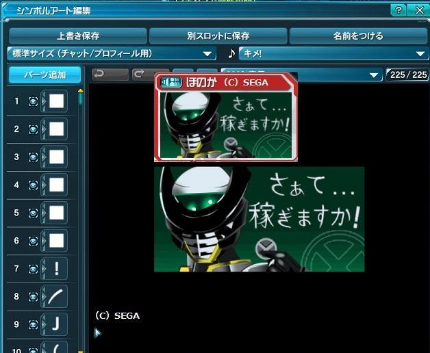 仮面ライダーバース