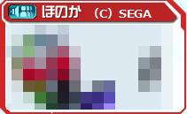 pso20130618_202552_001.jpg