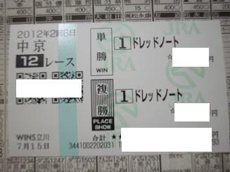 IMGP3899.jpg